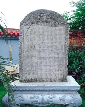 Phát hiện tấm bia đá ghi tên nước Việt Nam ở Bắc Ninh