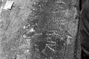 Phát hiện biểu tượng lạ trong mộ vị hoàng đế 'trác táng' bậc nhất Trung Quốc