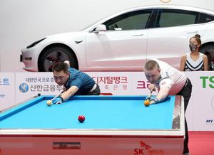 Mã Minh Cẩm sẽ tranh tài với 'thiên tài' billiards thế giới Caudron