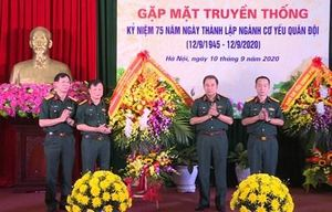 Gặp mặt truyền thống kỷ niệm 75 năm thành lập Ngành Cơ yếu Quân đội