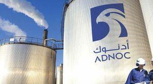 ADNOC giảm giá bán dầu