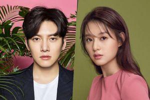 Sau Kim Yoo Jung, Ji Chang Wook lại kết đôi cùng người đẹp Kim Ji Won trong phim mới
