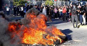 Biểu tình biến thành bạo loạn, cướp bóc ở Chile