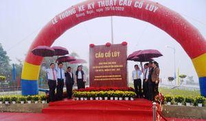 Quảng Ngãi: Thông xe công trình giao thông trọng điểm quy mô 2.250 tỷ đồng
