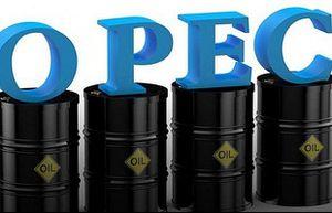 Giá dầu thô giảm nhẹ sau thông tin mới từ OPEC+