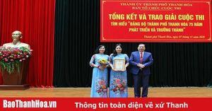 Trao giải cuộc thi tìm hiểu 'Đảng bộ thành phố Thanh Hóa 75 năm phát triển và trưởng thành'