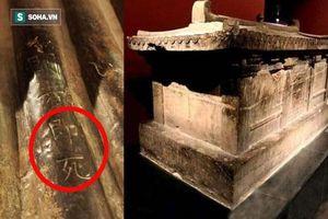 Khai quật cổ mộ 1.400 năm tuổi: 4 ký tự trên quan tài khiến đội khảo cổ khiếp sợ