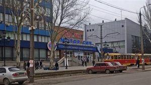 Ukraine bác yêu cầu của Trung Quốc với Motor Sich