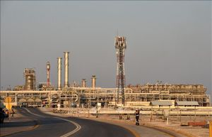 UAE thông báo phát hiện mỏ dầu lớn ở Abu Dhabi