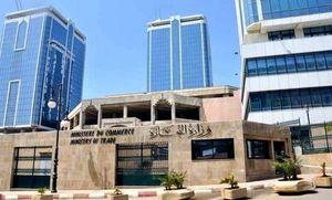 Algeria có quy định về ngoại thương như thế nào?