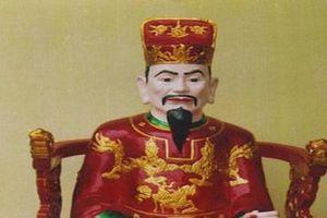 Chúa Trịnh Giang ra quy định quái đản, cho dân bỏ tiền mua chức tước