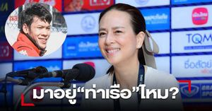 Rộ tin HAGL nhắm thủ môn số 1 Thái Lan, nữ chủ tịch quyền lực lên tiếng