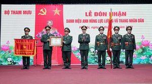 Bộ tham mưu Binh chủng Đặc công đón nhận danh hiệu Anh hùng Lực lượng vũ trang nhân dân