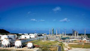 Công ty Cổ phần Lọc Hóa dầu Bình Sơn: Giải pháp loại bỏ tạp chất kim loại sắt và canxi trong nguyên liệu của phân xưởng RFCC