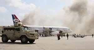 Yemen: Ai đứng sau vụ tấn công sân bay Aden?