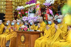 Lễ cầu siêu nhạc sĩ Lam Phương tại chùa Giác Ngộ