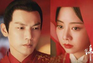 Ánh mắt của Đàm Tùng Vận lên Hot Search, netizen khen xứng là người yêu 'ông chú U50' Chung Hán Lương