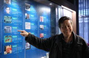 Từ 'cha đẻ' máy tính đầu tiên đến 'ông chủ' bảo tàng công nghệ thông tin tư nhân đầu tiên