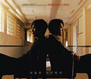 5 bộ phim truyền hình Hàn Quốc nổi tiếng do... phụ nữ làm đạo diễn