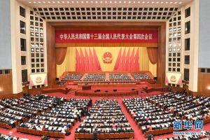 Trung Quốc khai mạc kỳ họp thứ tư Đại hội Đại biểu nhân dân toàn quốc khóa XIII
