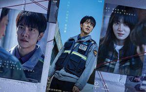 'Mouse': Lee Seung Gi tái xuất màn ảnh với vai diễn cảnh sát trong phim siêu kinh dị trinh thám