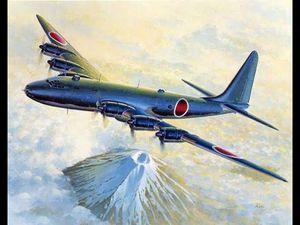 Nhật từng thiết kế máy bay ném bom bay được nửa vòng Trái Đất