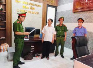 Quảng Nam: Bắt trưởng phòng công chứng liên quan vụ làm giả sổ đỏ