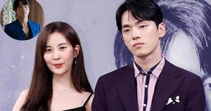 Kim Jung Hyun - 'Hạ cánh nơi anh' leo top tìm kiếm vì liên hoàn phốt gì?