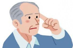 Tìm hiểu về những thuật ngữ thường được dùng liên quan đến bệnh lý trí nhớ
