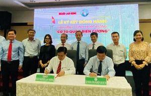 Tập đoàn Công nghiệp Caosu VN đồng hành cùng Chương trình 'Cờ Tổ quốc biên cương'