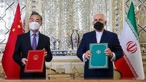 Thỏa thuận Iran-Trung Quốc: Khoa trương hay lợi ích thực tế?