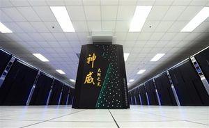 Trung Quốc xây trung tâm siêu máy tính trị giá 3 tỷ USD để phân tích dữ liệu hàng hải và không gian