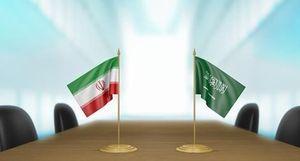 Quan hệ Iran - Arab Saudi đang 'ấm' trở lại?