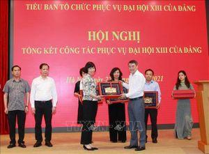 Tiểu ban Tổ chức phục vụ Đại hội XIII của Đảng đóng góp quan trọng vào thành công của Đại hội