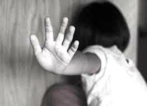Vụ gã trai hiếp dâm bé gái 11 tuổi khi đến thăm vợ 'hờ': 'Yêu râu xanh' lĩnh án
