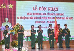 Bộ CHQS tỉnh đón nhận Huân chương Bảo vệ Tổ quốc hạng Nhất