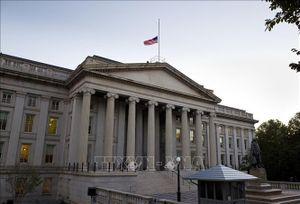Bộ Tài chính Mỹ dự kiến vay 463 tỷ USD trong quý II/2021