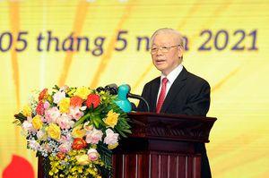 Tổng Bí thư Nguyễn Phú Trọng dự kỷ niệm 70 năm Ngày thành lập Ngân hàng Việt Nam