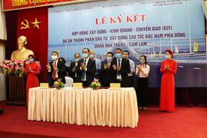 Ký kết hợp đồng BOT dự án thành phần đầu tư xây dựng đoạn Nha Trang - Cam Lâm