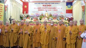 Đại hội Đại biểu Phật giáo quận I lần thứ X nhiệm kỳ 2021 - 2026