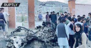 Đánh bom trường học ở Afghanistan, hơn 200 người thương vong