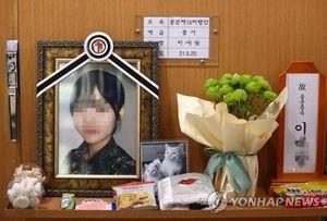 Hàn Quốc điều tra đến cùng cái chết của sĩ quan bị lạm dụng tình dục