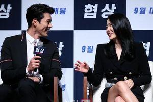 Son Ye Jin - Hyun Bin sẽ kết hôn sau khi đóng phim của biên kịch 'Vì sao đưa anh tới' chứ?