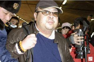 Báo Mỹ: Anh trai ông Kim Jong Un 'từng làm việc cho CIA'