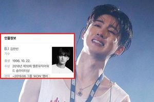 Khoảnh khắc tồi tệ đối với Kpop fan: B.I bị gạch tên khỏi profile của iKON và cả YG Entertainment