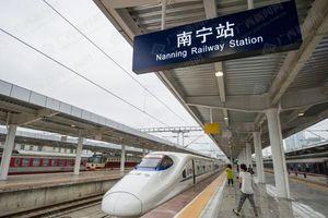Từ 10/7: Thông tuyến đường sắt cao tốc Nam Ninh (Quảng Tây) tới Hồng Kông