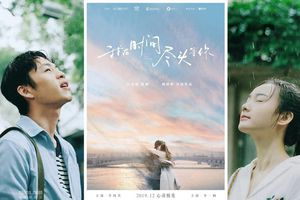 Chỉ với poster mà phim 'Anh sẽ đợi em nơi tận cùng thời gian' của Lý Nhất Đồng - Lý Hồng Kỳ được nhiều người mong đợi để xem