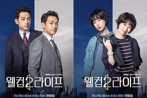 Rain cực bảnh, Lim Ji Yeon cá tính trong poster về 2 thế giới song song của drama 'Welcome 2 Life'