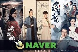 Top 10 phim truyền hình Trung Quốc được tìm kiếm nhiều nhất trên Naver Hàn Quốc