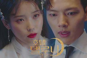 Phim 'Hotel Del Luna' tập 1: Yeo Goo Jin bị cha ruột lập khế ước bán cho IU ngay từ nhỏ
